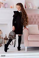 Сарафан школьный длинный рукав воротник креп-костюмка р128,134,140,146,152