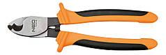 Бокорезы NEO Tools 01-513