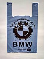 Пакет БМВ 43*75 (100шт)