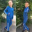 Спорт костюм на девочку на змейке бабочки трикотаж 128,134,140, фото 3