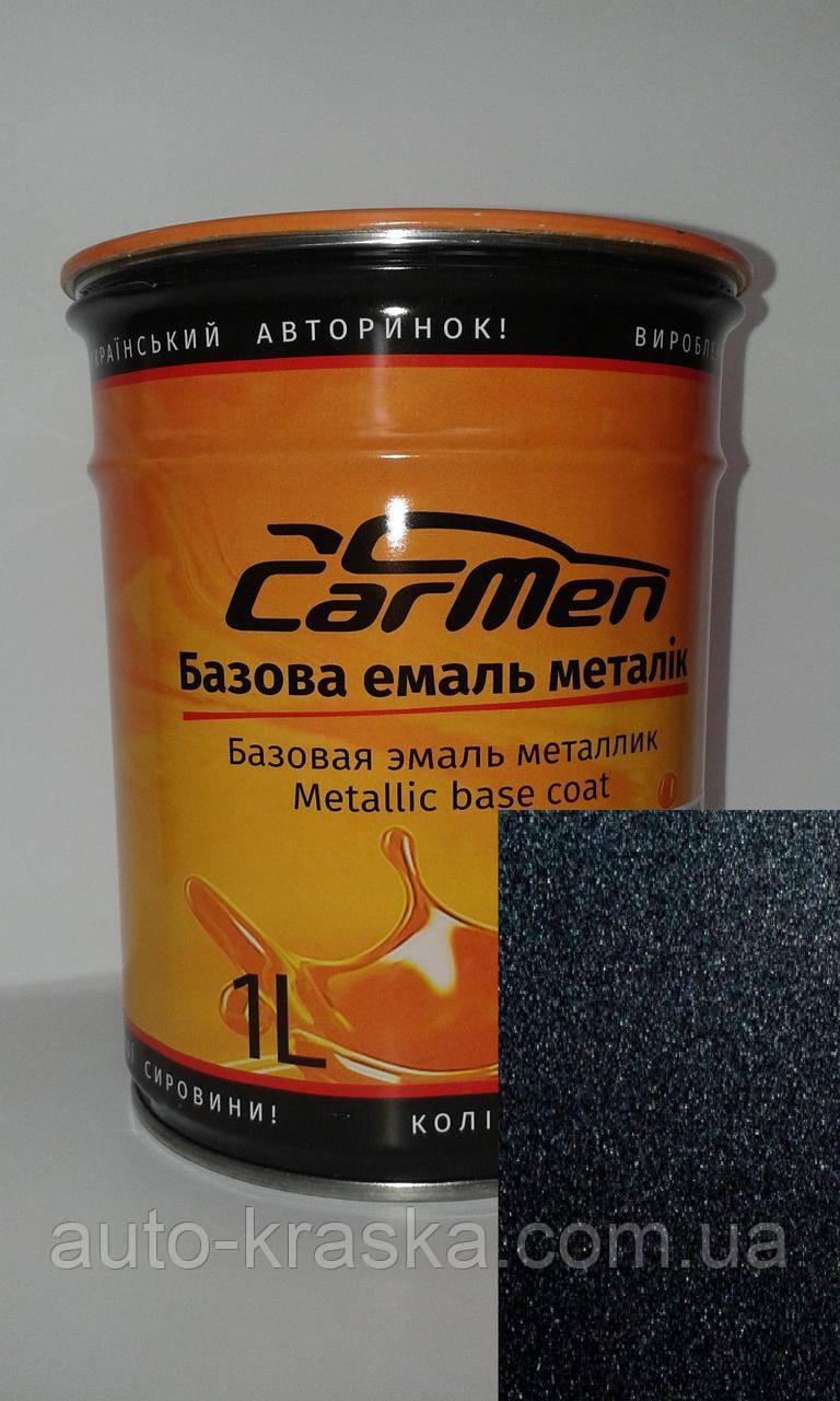 Автокраска CarMen Металлик Geely 049 0.1л.