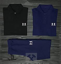 Мужской комплект две поло + шорты Under Armour черного и синего цвета (люкс копия)