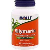 Силимарин, расторопша (Milk Thistle), Now Foods, экстракт, 150 мг, 120 капсул, фото 1