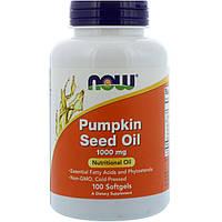 Тыквенное масло, Pumpkin Seed Oil, Now Foods, 1000 мг, 100 капсул, фото 1