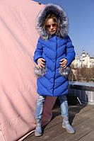 Детское зимнее пальто Банни темно электрик