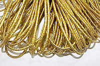 Резинка круглая, шляпная 2.5мм, (50м) золото