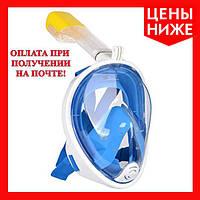 Інноваційна маска для снорклінга підводного плавання Tribord Easybreath