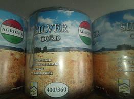 Шпагат Агротекс,Agrotex 350 м/кг(400/360) сірий