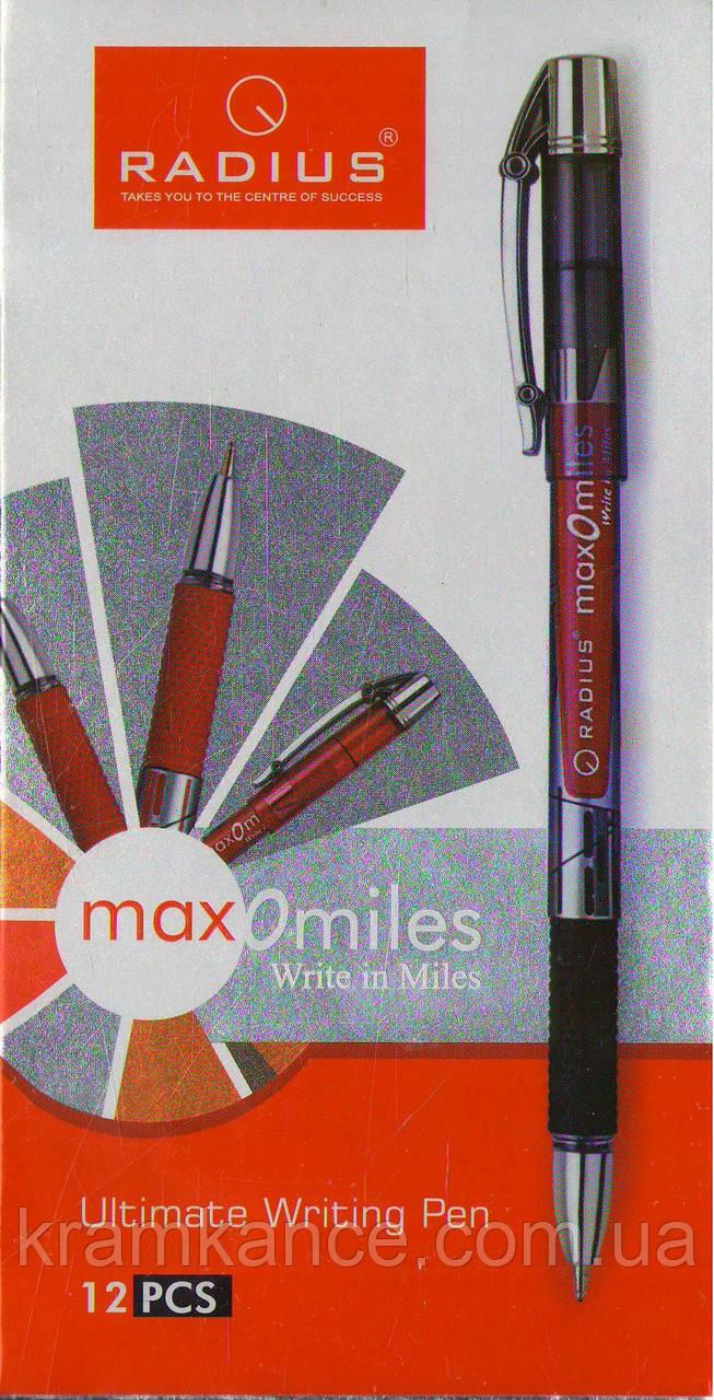 Ручки шариковые RADIUS син (10 км)