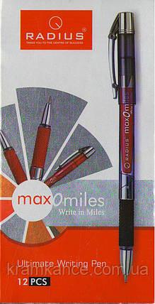 Ручки шариковые RADIUS син (10 км), фото 2
