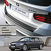 BMW 3-series F31 Touring2011-2019 пластиковая накладка заднего бампера