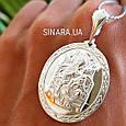 Серебряная ладанка икона Божьей Матери Всецарица , фото 4