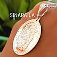 Серебряная ладанка икона Божьей Матери Всецарица , фото 2