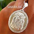 Серебряная ладанка икона Божьей Матери Всецарица , фото 3