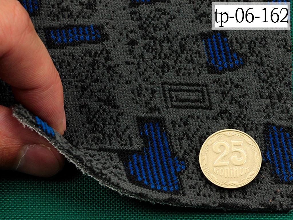 Автовелюр цветной Lara 70.01.30. на поролоне и сетке(тягучий), Польша