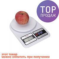 Кухонные электронные весы от 1г до 10 кг SF400 ACS MS 400  Domotec, фото 1
