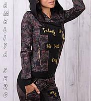 Брендовый гламурный спортивный костюм женский Турция камуфляж, фото 1