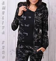 Брендовый гламурный спортивный костюм женский Турция чёрный, фото 1