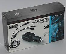 Набір PSP 3 в 1 (автозарядка + кабелю) PSP 3-in-1 Power Solution Cable