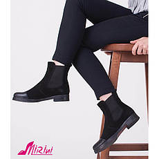 Ботинки - Челси женские