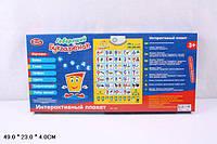 """Азбука PLAY SMART 7002 """"Букваренок"""" интерактивный плакат муз"""