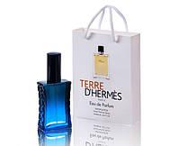 Hermes Terre d'hermes - Travel Perfume 50ml
