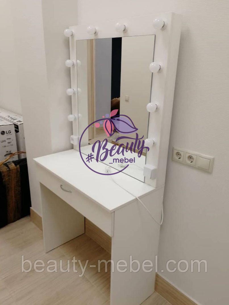 Стол визажиста с подсветкой по периметру зеркала, гримерный столик