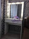 Стол визажиста с подсветкой по периметру зеркала, гримерный столик, фото 4
