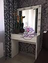 Стол визажиста с подсветкой по периметру зеркала, гримерный столик, фото 2
