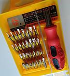 Набор отверток 32 шт HF-9829 для ремонта мелкой электроники., фото 3