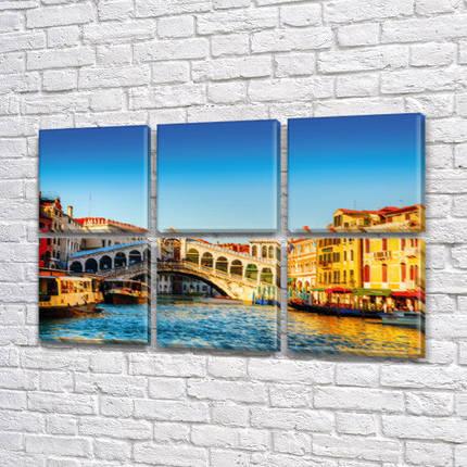 Купить модульную картину на Холсте син., 52x80 см, (25x25-6), фото 2