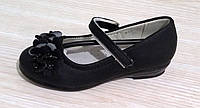 Туфли для девочки МХМ  М10-82