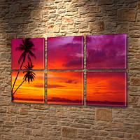 Картины на стену купить модульные, на Холсте син., 52x80 см, (25x25-6)