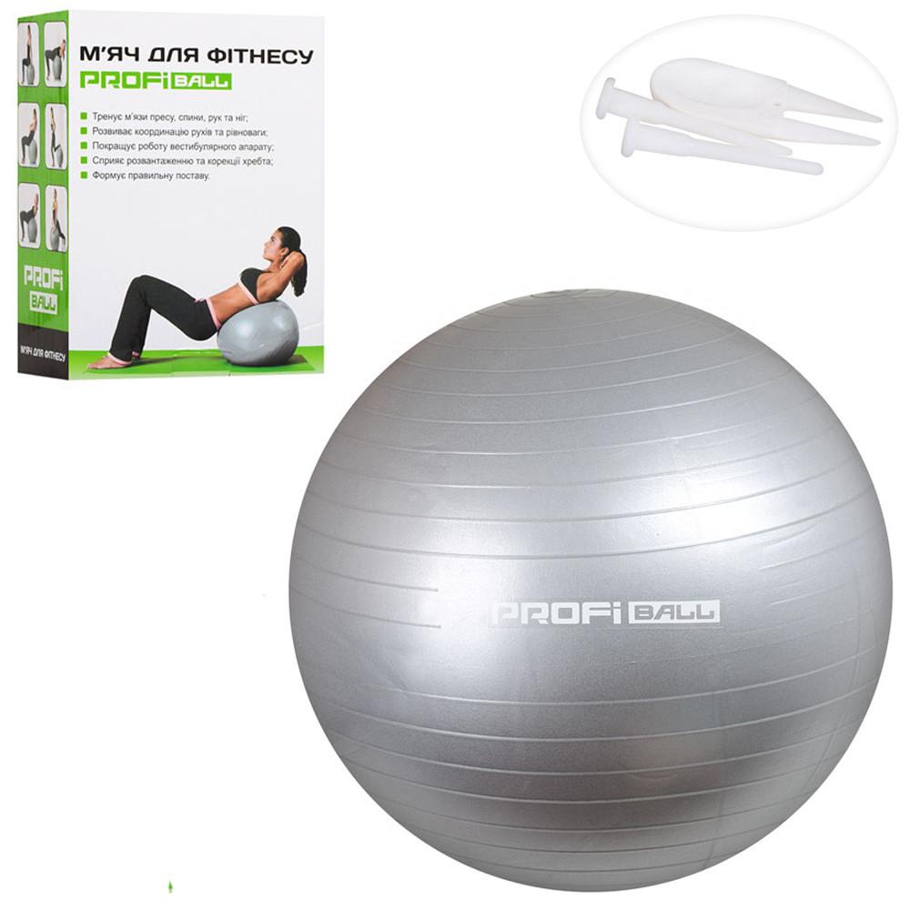 8f7ac2ed869272 Мяч для фитнеса - 65 см MS 1576G (Серый) Фитбол - Интернет-магазин
