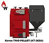Котел пеллетный Альтеп TRIO PELLET 400 кВт (KT-3ESH)