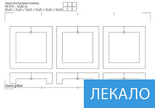 Интернет магазин картин купить модульную картину на Холсте син., 52x80 см, (25x25-6), фото 3