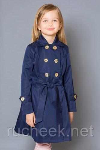 Модный карапуз ТМ Плащ для девочки темно-синий