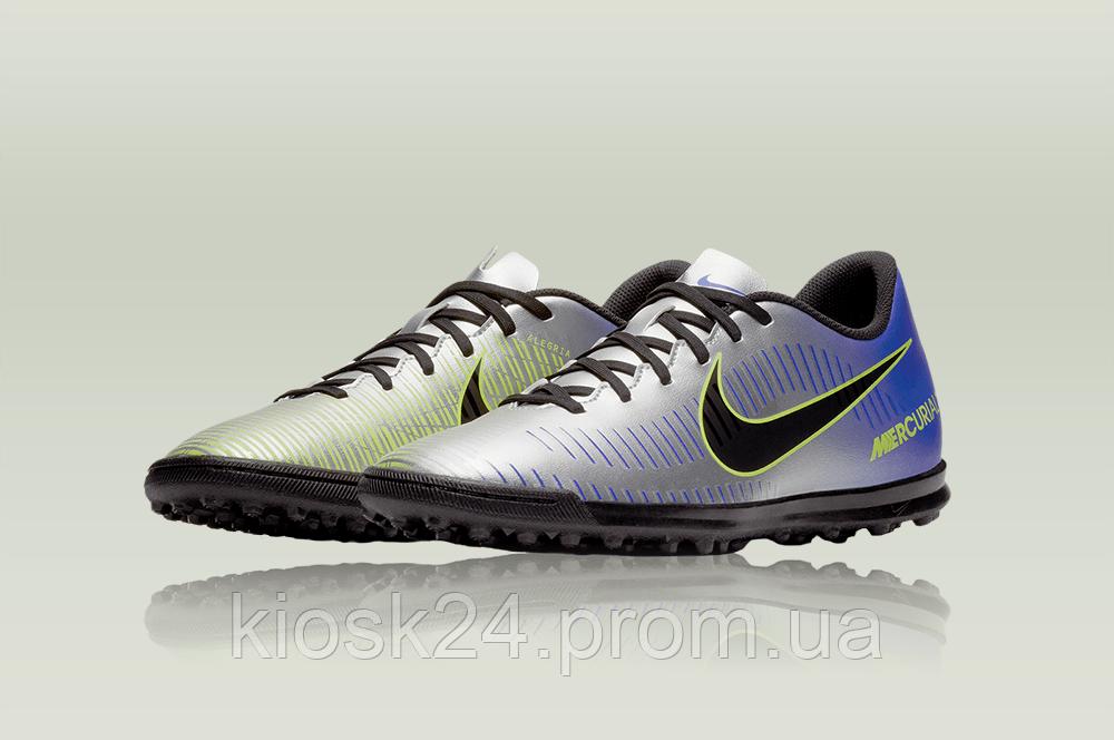 17ecfd4a Футбольные бутсы Nike MercurialX Vortex III NJR TF, цена 1 099 грн., купить  в Львове — Prom.ua (ID#742759182)