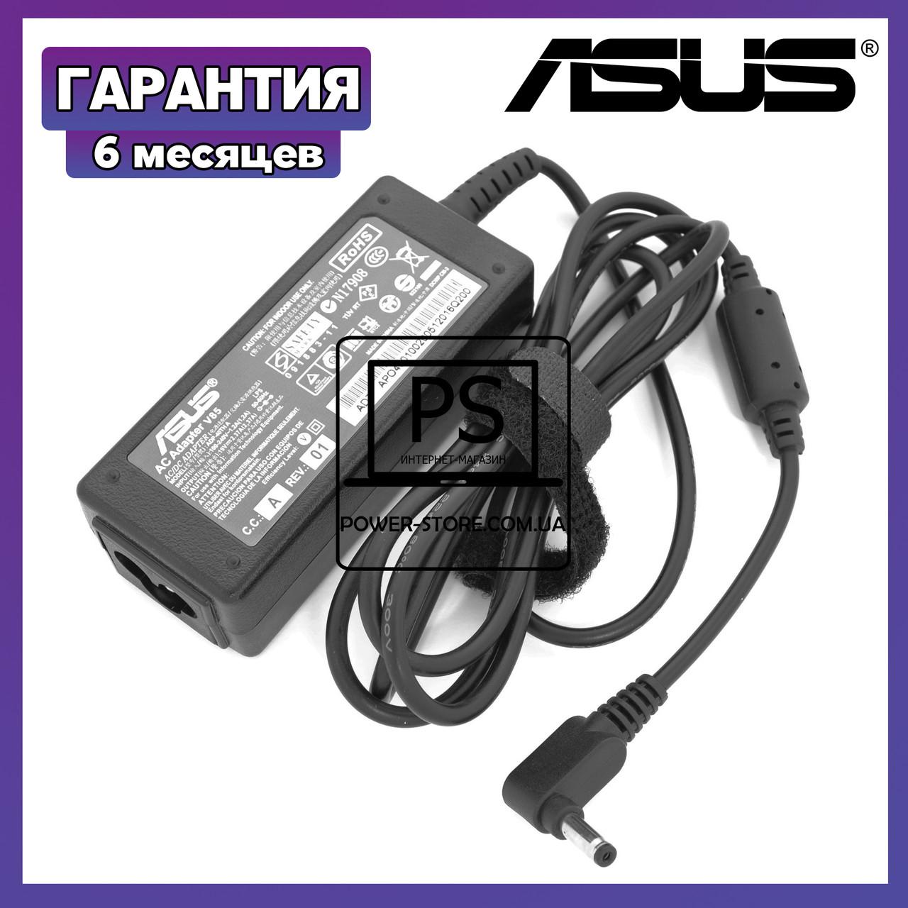 Блок питания зарядное устройство для ноутбука ASUS 19V 2.37A 45W 4.0x1.35