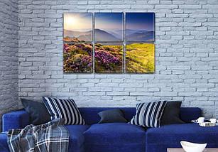 Купити картину модульную на Холсте син., 52x80 см, (25x25-6), фото 3