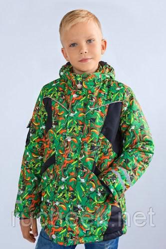 "Модный карапуз ТМ Куртка зимняя для мальчика ""Art green"""