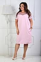 Женское платье большого размера нежного цвета пудра