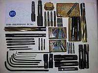 Метчик ручной комплектный от М1 (0,25) - М 36 (4)