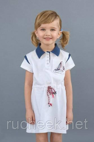 Модный карапуз ТМ Платье для девочки с канатиком белое