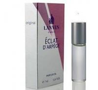 Lanvin Eclat D`Arpege - масляный парфюм 7ml