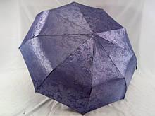 Фиолетовый женский зонт полуавтомат шелкография на 9 спиц