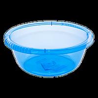 Таз круглый 1,6 л синий