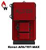 Промышленный твердотопливный котел Altep (Альтеп)  MAX 95 кВт