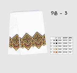РВ-3. Заготівля весільного (для ікони) рушника для вишивки бісером