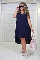 Платье Сарочка темно-синее большого размера 48-94 батал